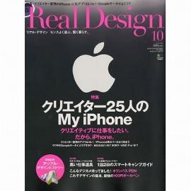 Realdesign